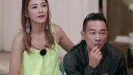 《妻子的浪漫旅行》看陈小春对采儿撒娇 就知道他到底有多爱了